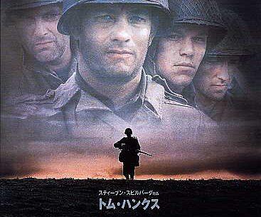 戦争 映画 洋画