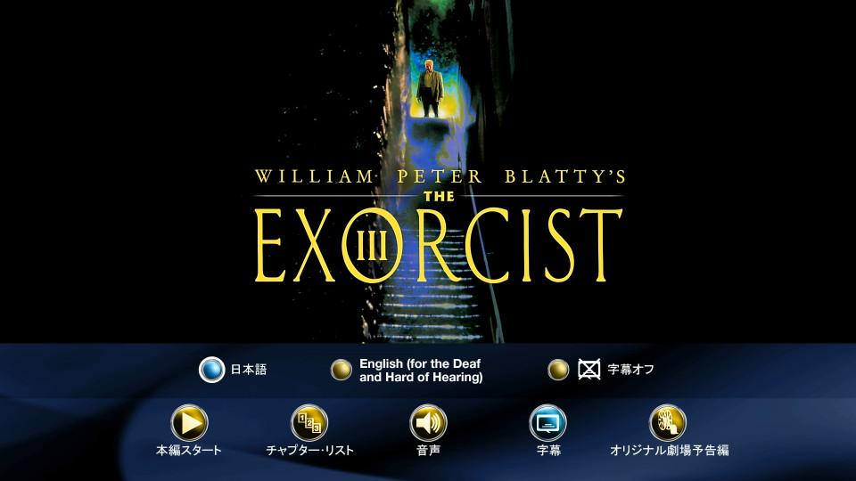 141420917490702735178_TheExorcist-Anthology-BD-US-3-menu-disc4-JP-2-subs