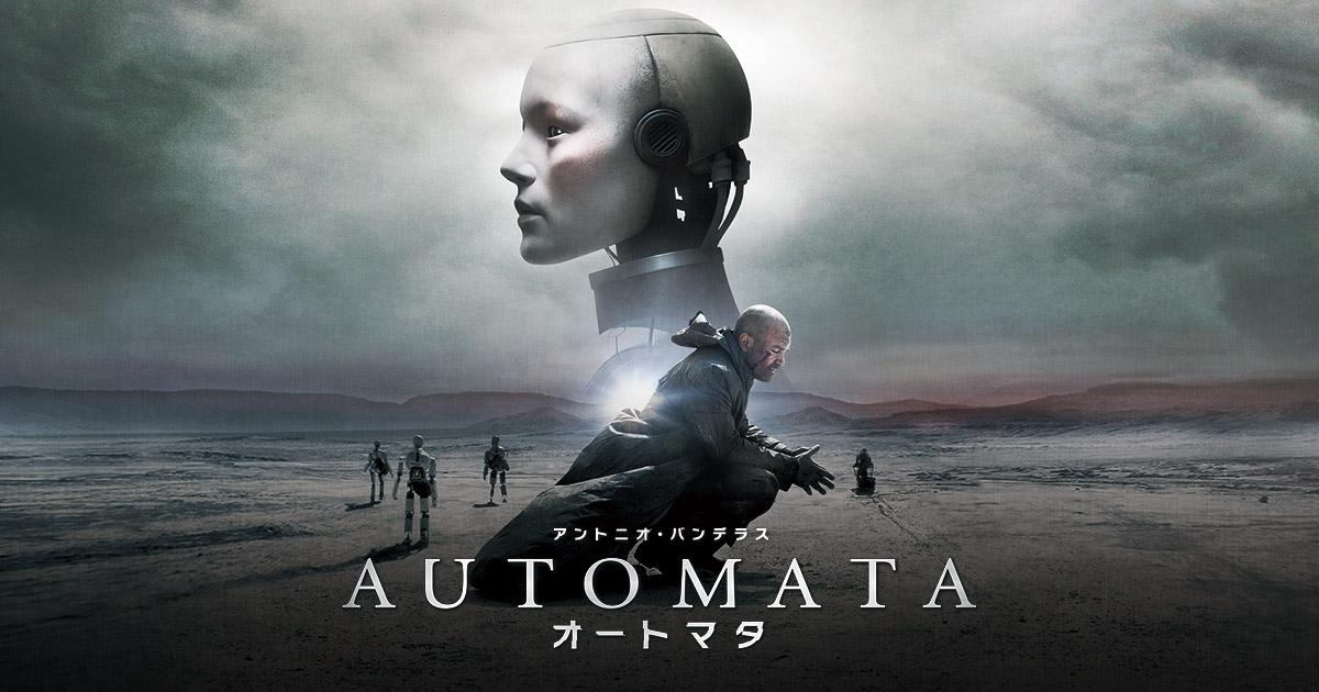 i_automata