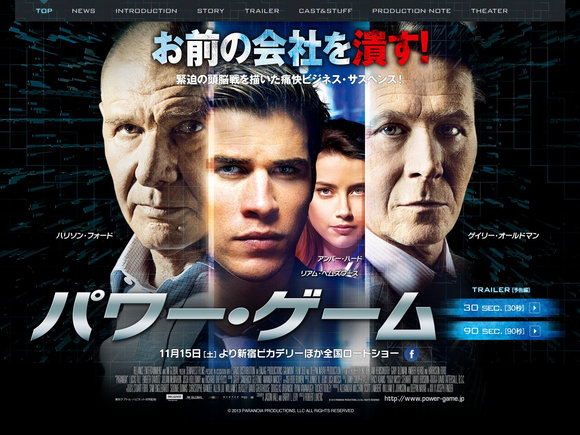 movie021