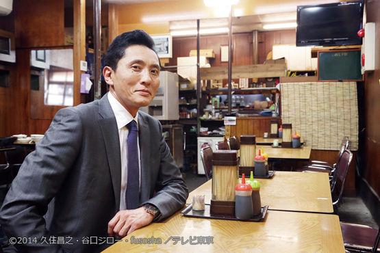main_kodoku-gourmet4