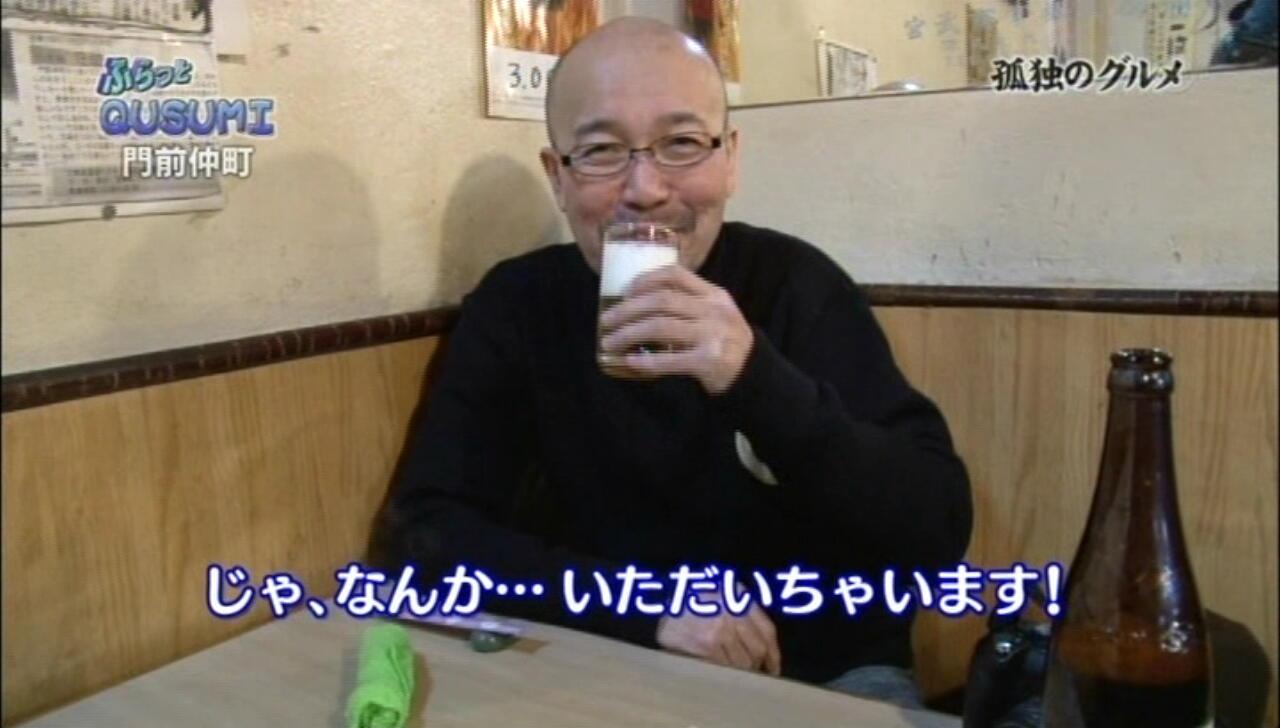 20120105gurume3