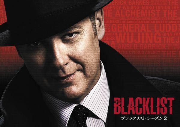 the blacklist 2_yoko_600
