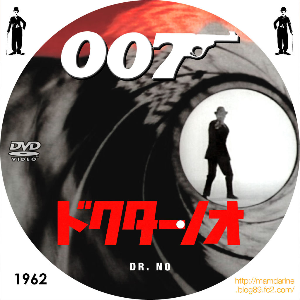 dvd-1104