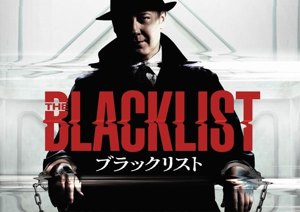 the blacklist_lineup600_0917