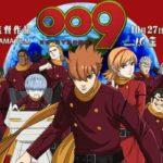 アニメ映画「009RE:CYBORG」感想・評価‐ジョーの疾走感が忘れられない