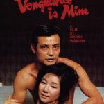 血も凍る日本のサイコパス映画ベストテン‐こんな人間が世の中にいると思うと眠れないね